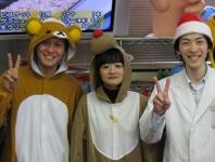at yuzuki Pharmacy